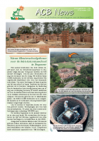 ACB-News-66-NE-web